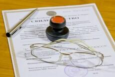 Составление нулевой отчетности для ООО и ИП в ПФР, ФСС, ИФНС 5 - kwork.ru