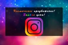 Психологический портрет соискателя по соцсетям 3 - kwork.ru