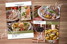 Дизайн буклета/листовки 8 - kwork.ru
