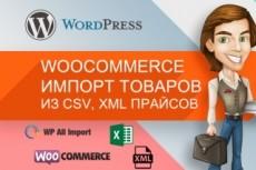 Создадим и настроим IP-телефонию для бизнеса 21 - kwork.ru