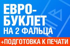 Дизайн афиши, постера или плаката 22 - kwork.ru