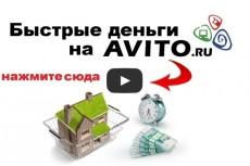 комплексный SMM, SEO, поисковый аудит 7 - kwork.ru