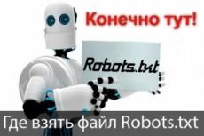 Увеличу скорость загрузки Landing Page 11 - kwork.ru