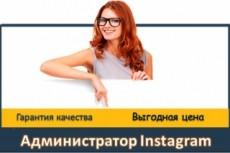 Создам событийный баннер для соцсетей. Яркий, цепляющий, продающий 29 - kwork.ru