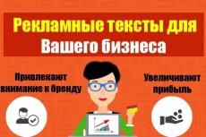 Красивый и цепляющий логотип для Вашего бизнеса 26 - kwork.ru