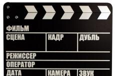 Обрежу любой участок аудио файла 19 - kwork.ru