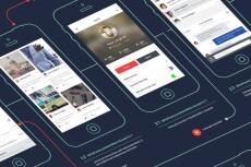 Создание дизайна сайта 5 - kwork.ru