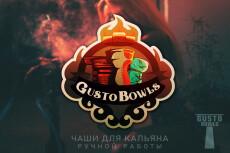 Создам бесшовный паттерн для печати на любых поверхностях 21 - kwork.ru