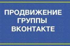 Размещу ссылки в белых каталогах 9 - kwork.ru