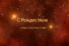 3D визуализация объектов 32 - kwork.ru