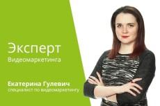 Проконсультирую для продвижения запроса в топ-10 15 - kwork.ru