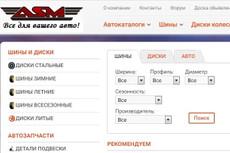 Доработка сайтов Опенкарт, Opencart 17 - kwork.ru
