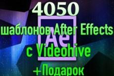 Создам видео обложку для фейсбук с вашим логотипом 29 - kwork.ru