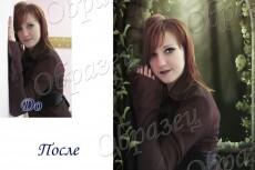 Сделаю подборку изображений и их обработку 3 - kwork.ru