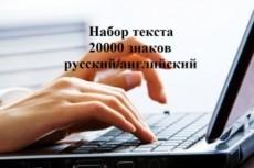 Сделаю 2 варианта планировки вашей квартиры или дома 19 - kwork.ru