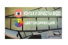 Логотипы и их Анимация 18 - kwork.ru