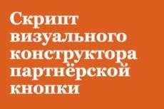 Скачаю с YouTube видео без лимита по длительности 27 - kwork.ru