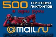 Подготовлю текстовое, адаптивное письмо в формате html 31 - kwork.ru