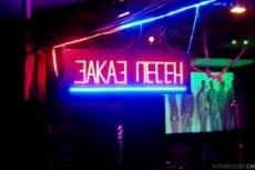 Текст на рэп баттл под заказ 25 - kwork.ru