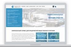 редизайн сайта на диафан cms 3 - kwork.ru