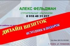 Качественно дизайн визитки. Исходник в cdr бесплатно 35 - kwork.ru