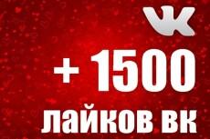 Размещу вручную Ваше видео в 100 сообществах Google+ 3 - kwork.ru