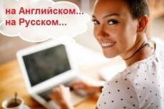 Оживлю картинку, персонаж, фото 13 - kwork.ru