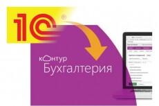 Заполню декларацию 3-НДФЛ 3 - kwork.ru