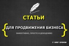 Озвучка текста на трёх языках. Диктор, мужской голос 19 - kwork.ru