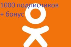 База баров России, собранных вручную 18 - kwork.ru