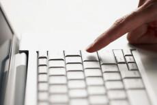Напишу уникальный текст 4 - kwork.ru