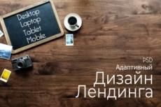 3 логотипа в минимализме 14 - kwork.ru