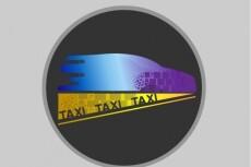 Создам 1 логотип + дизайн визитки 26 - kwork.ru