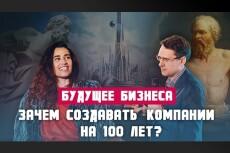 Сделаю обложку для Вашего YouTube видео 15 - kwork.ru