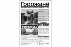 визитка 11 - kwork.ru
