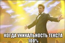 переведу с русского на украинский (или наоборот) 3 - kwork.ru