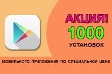 1 экран мобильного приложения по вашему тех. заданию 16 - kwork.ru