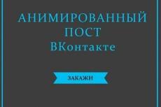 Нарисую забавную аватарку 12 - kwork.ru