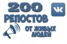 За день 100 живых комментариев 6 - kwork.ru
