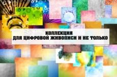 Портрет в стиле комикс-арт, поп-арт 41 - kwork.ru