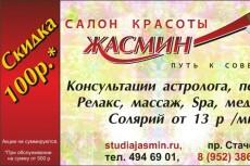 визитка 9 - kwork.ru