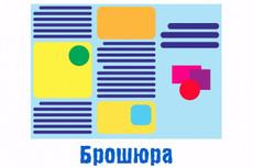 Видеомонтаж, создание ролика из ваших видео. Вставка музыки, титров 5 - kwork.ru