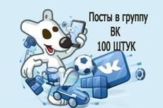 100 комментариев под видео на Youtube 36 - kwork.ru