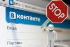 Магазин подарков и товаров для дома на Facebook с продажей на автомат 19 - kwork.ru