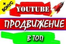 1200 подписчиков с гарантией на канал YouTube 16 - kwork.ru