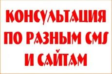 cменю тему-дизайна на wordpress 3 - kwork.ru