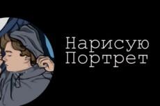 Оригинальный векторный портрет по фото в стиле Low Poly 14 - kwork.ru