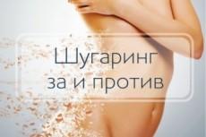 Дизайн меню 43 - kwork.ru