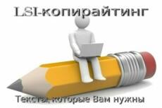 Оптимизация сайта - 7 пунктов от профессионала 27 - kwork.ru