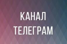 Создам группу в  subscribe.ru  и добавлю в неё 15 ссылок на Ваш сайт 10 - kwork.ru